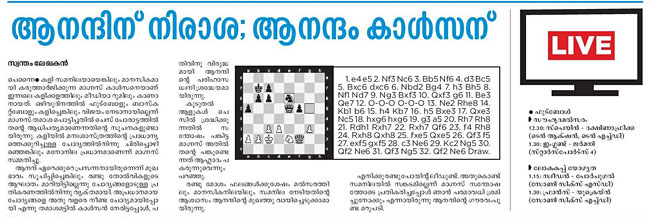 WCh Chennai: Languages of India, and of chess   ChessBase