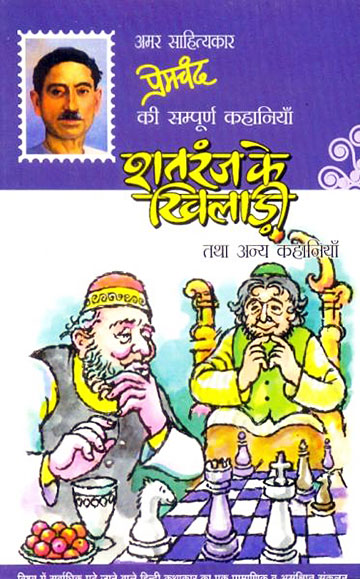 autobiography of apj abdul kalam free download pdf