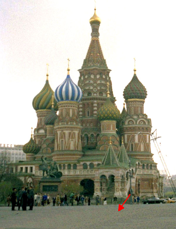 St. Cyrill's cathedral