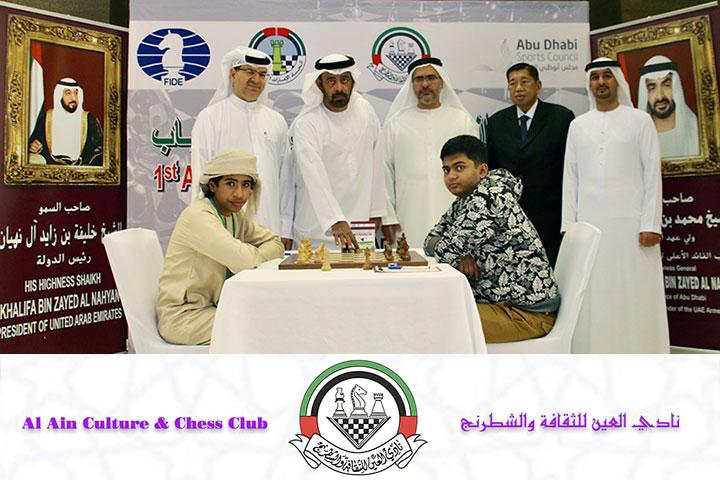 Young stars in Al Ain Junior International | ChessBase