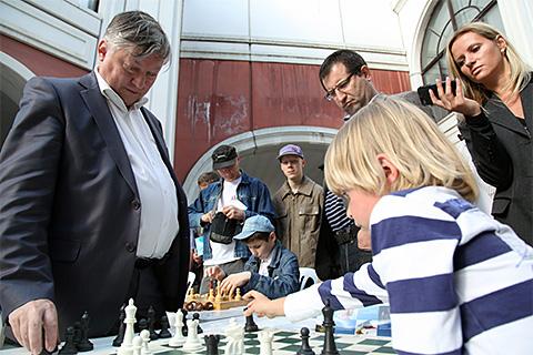 شطرنجیان