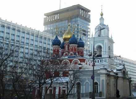 Rusija - Page 2 Ao03-34-rossia