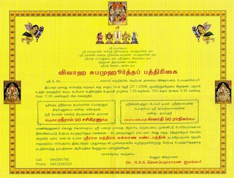 Tamil ...