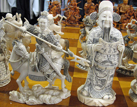 Rare Chinese Chess Set For Collectors Chessbase