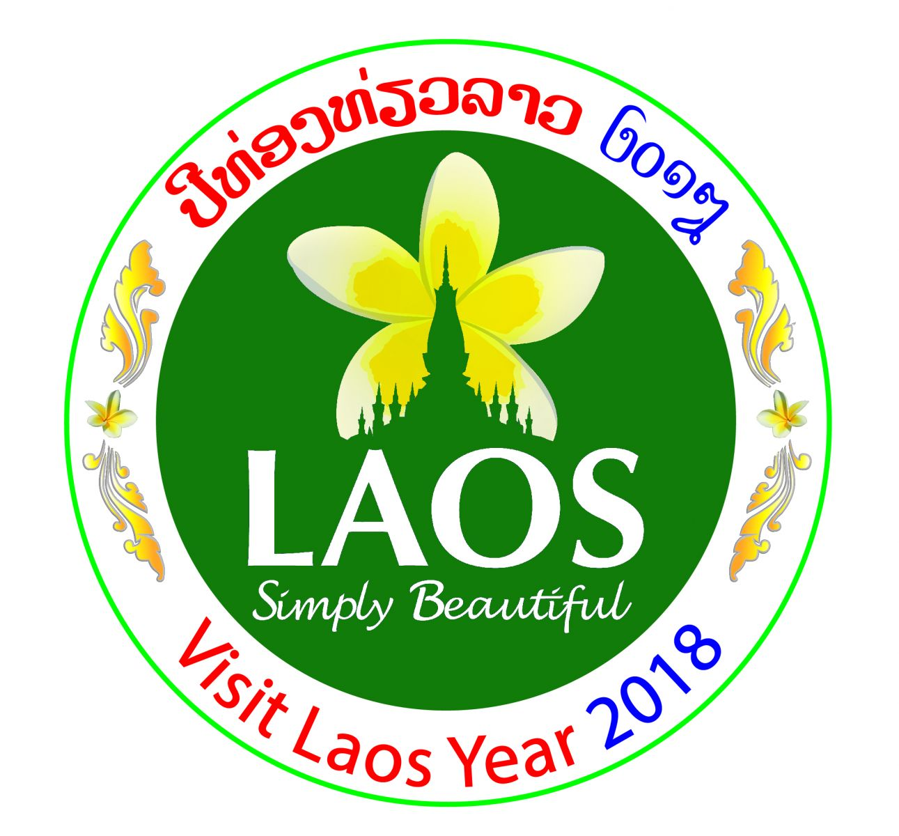 Laos simply beautiful logo