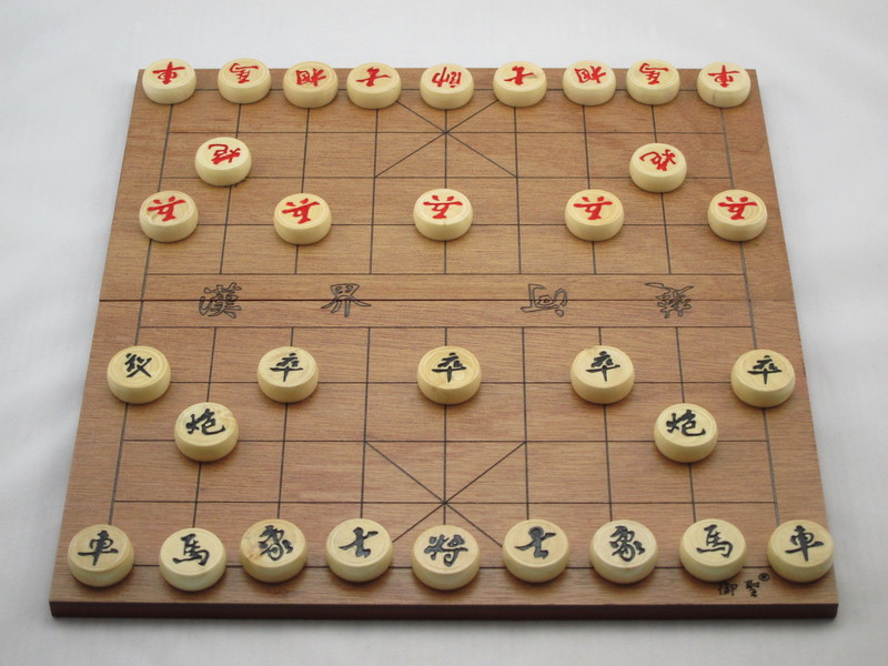 How XiangQi can improve your chess | ChessBase