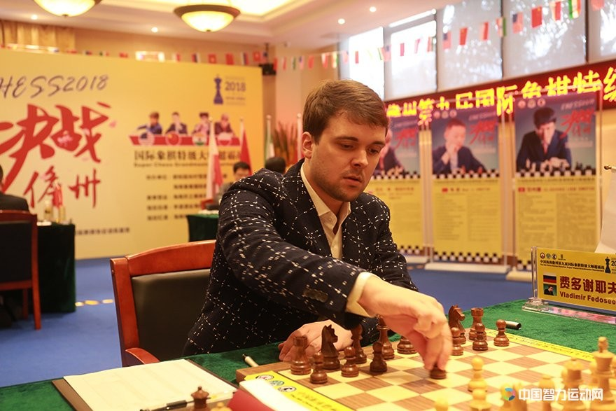 Vladimir Fedoseev during the third round of Danzhou Masters 2018