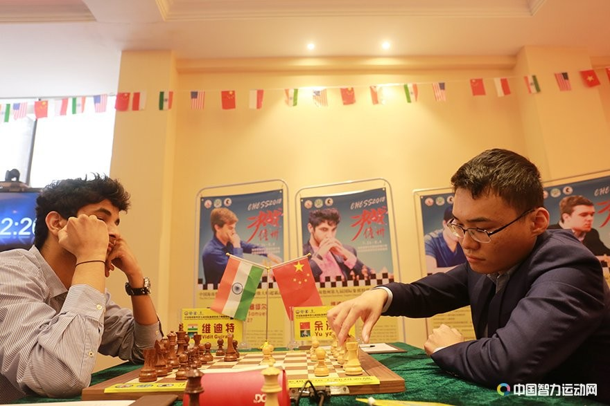 Yu Yangyi and Vidit Gujrathi during their fourth round game at the Danzhou Masters