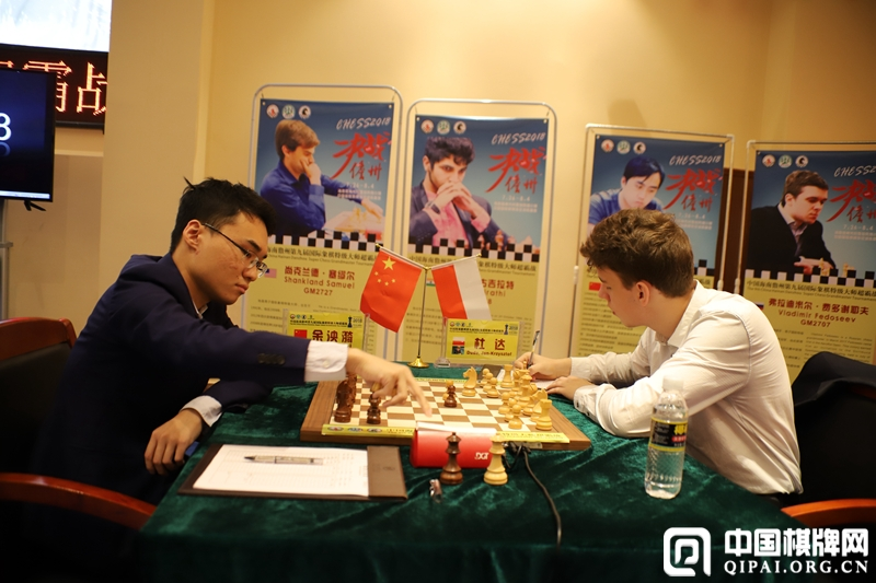 Yu Yangyi and Jan-Krzysztof Duda during their fifth round game at the Hainan Danzhou Masters