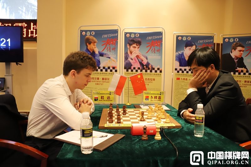Bu Xiangzhi playing his sixth round game against Jan Krzysztof Duda at the Hainan Danzhou Masters