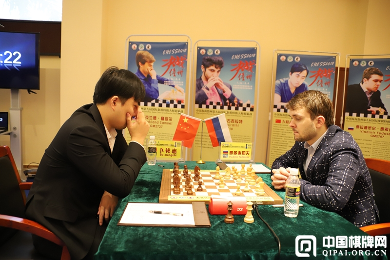Bu Xiangzhi during his final round game against Samuel Shankland at the Danzhou Masters