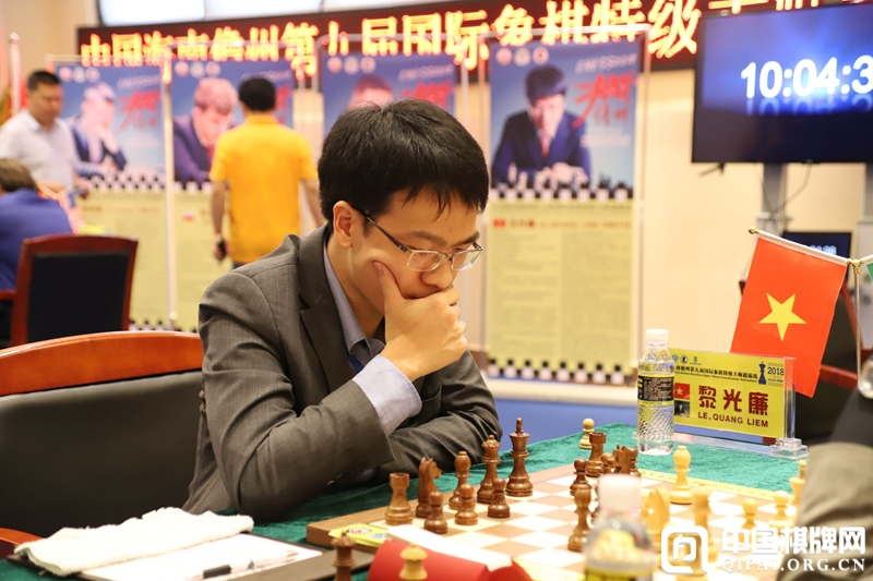 Le Quang Liem during the seventh round of Danzhou Masters