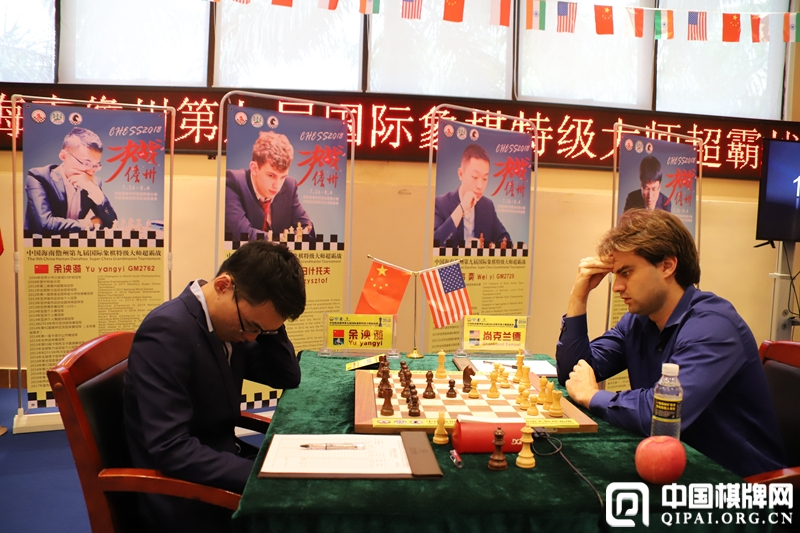 Sam Shankland and Yu Yangyi during their final round game at the Danzhou Masters