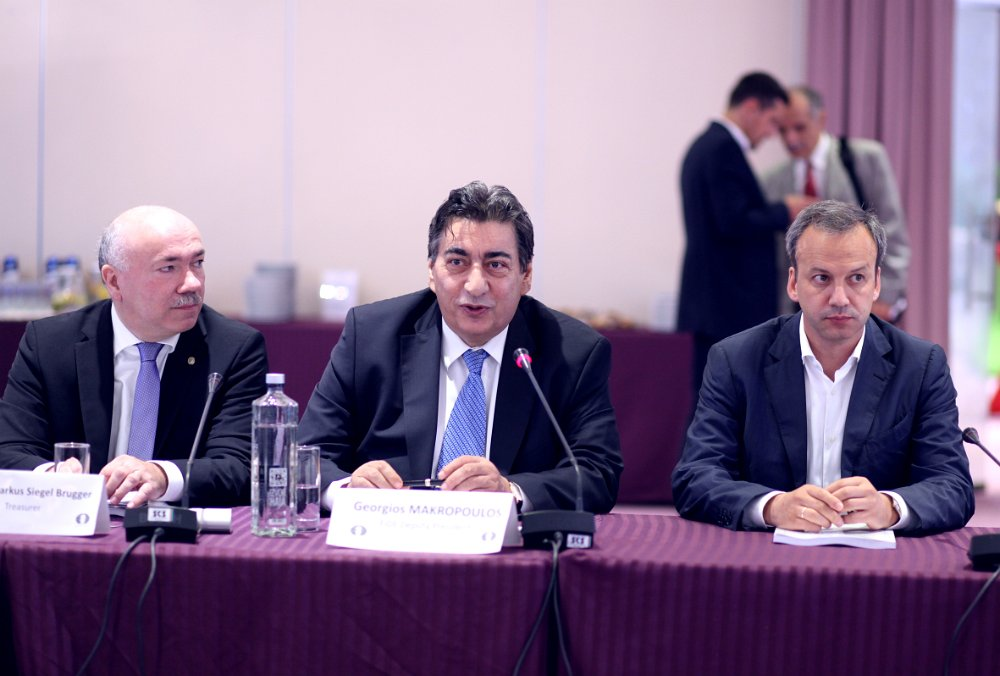 FIDE 2018 Presidential board meeting