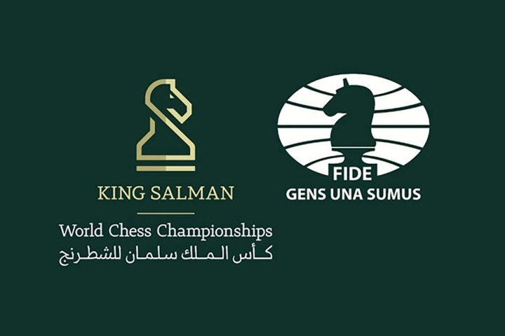 World Rapid & Blitz Chess Championships 2019