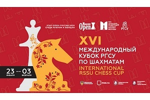 Moscow Open 2020