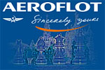 Aeroflot open 2007