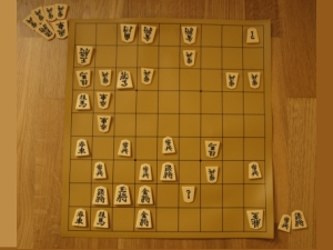 how to play japanese chess