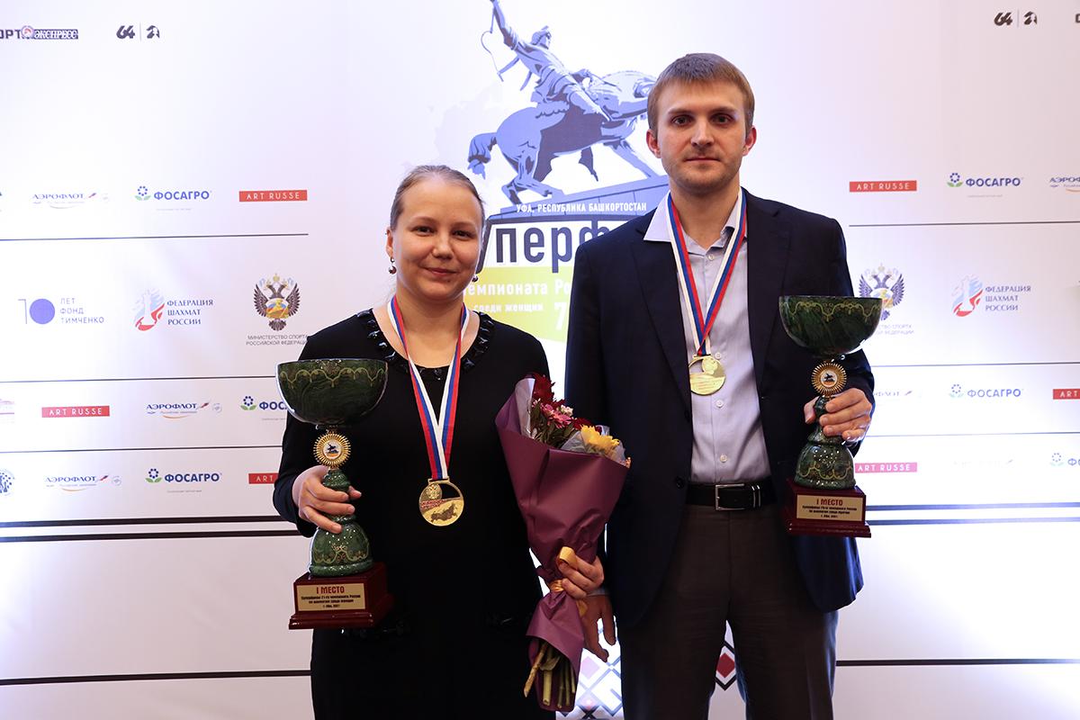 Nikita Vitiugov and Valentina Gunina are the 2021 Russian champions